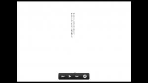 スクリーンショット 2015-07-01 22.48.34